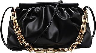SaleBox Women's Cloud Shape Sling Bag Trendy Fashion Shoulder Bag Chain Handle Crossbody Bag for Girls(CLD1)