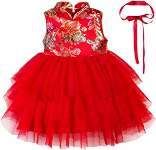 Baby Girl Qipao Coat Cheongsam Traditional Chinese Dress for Toddler Chi Pao