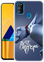 Fashionury HAR HAR MAHADEV (Blue) Printed Mobile Soft Back Cover Case Compatible for Samsung Galaxy M30s
