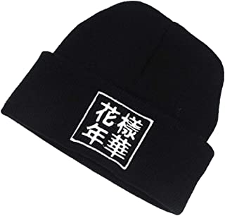 MingDe Sports Unisex Cotton Baseball Caps Kpop Knitted Hats Dad Cap Hip Hop  Cap Golf Cap f715a8f03901