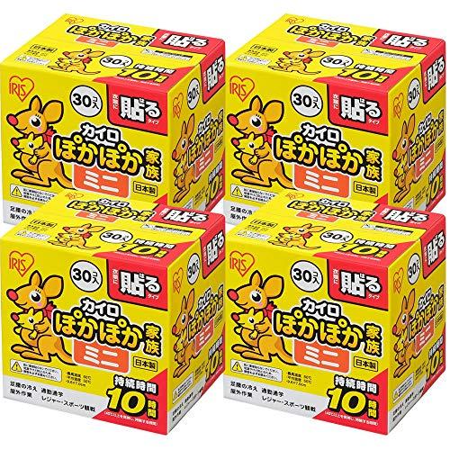アイリスオーヤマ ぽかぽか家族 カイロ 貼る ミニ 30個入×4個セット