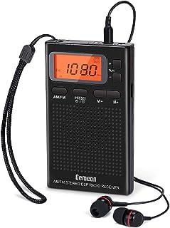 小型ポータブルラジオ 携帯ラジオ 電池式 AM/ワイドFM対応、プリセット機能付き、高感度受信クロックラジオ 目覚まし時計ラジオ「イヤホン、ストラップ付き」 DSPチップ搭载 通勤 旅行に最適 (モードJ-125) by Gemean。
