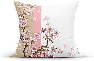 FULIYA, Romantiska blommor blommor blomblad vår vind österländsk natur tema, dekorativa kuddöverdrag kuddöverdrag för sovr...
