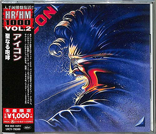 Icon: Icon (Audio CD)