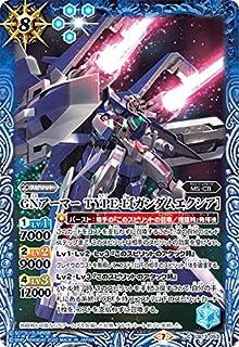 バトルスピリッツ CB13-053 GNアーマー TYPE-E[ガンダムエクシア] (C コモン) コラボブースター ガンダム 宇宙を駆ける戦士
