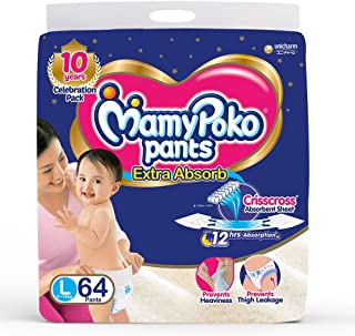 Mamypoko Diaper Pants Extra Absorb, Size Large, 9-14 Kg (64 Counts)
