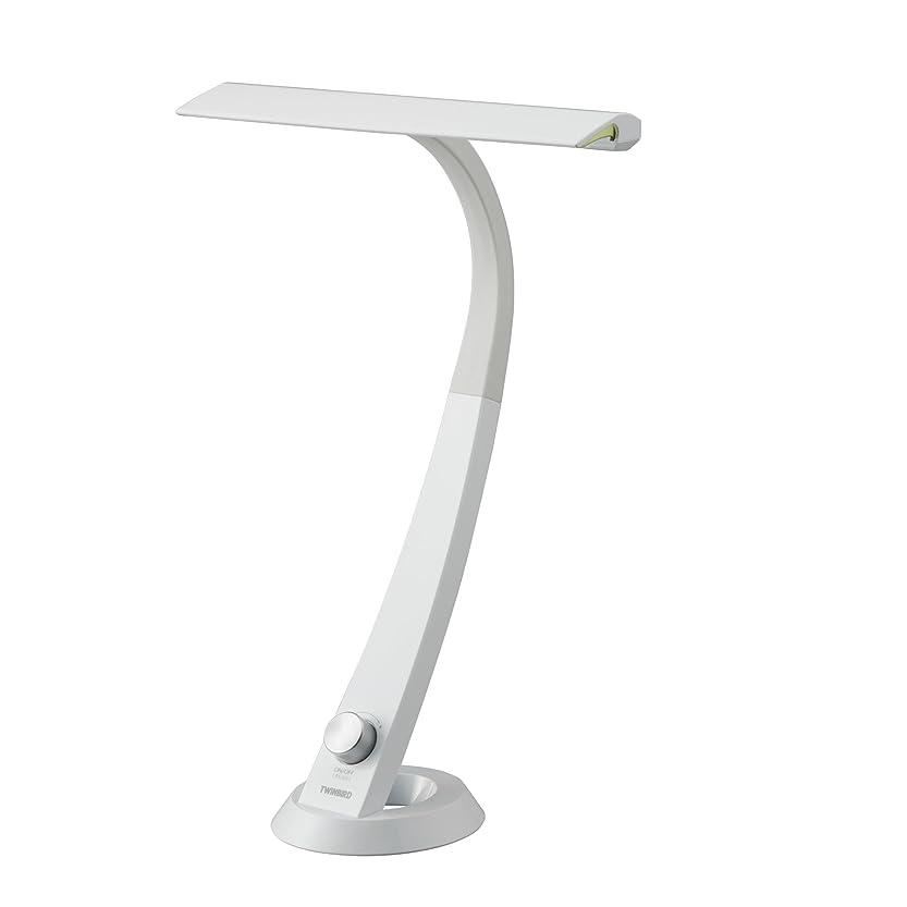 泣く復活考えTWINBIRD LEDデスクライト Airled ホワイト LE-H841W