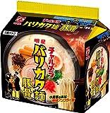 明星 チャルメラ バリカタ麺豚骨 5食パック 410g ×6個