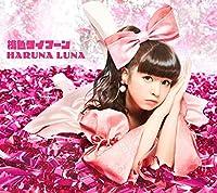 桃色タイフーン(完全生産限定盤)(Blu-ray Disc付)