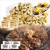 ガーリックライス320g×4&ハンバーグ150x4 総量1.8kg【いきなり!ステーキ ガーリックライス 冷凍 ビーフ 肉 レンジで加熱 レンジで簡単 簡単調理 ビーフ牛 肉 お肉 肉汁 チャーハン いきなりステーキ ギフト】
