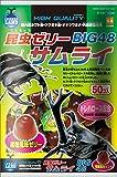 マルカン 昆虫ゼリーサムライBIG48