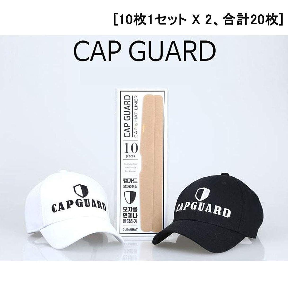 申請者オフェンスバット【クリーンキャップ]帽子汗吸収パッド/接着良く、より長く良いCAP GUARD 10枚 1SET /280 X30jmm(4g)/汗の吸収力も優れた帽子ライナー[並行輸入品] (10枚 2セット、合計 20枚)