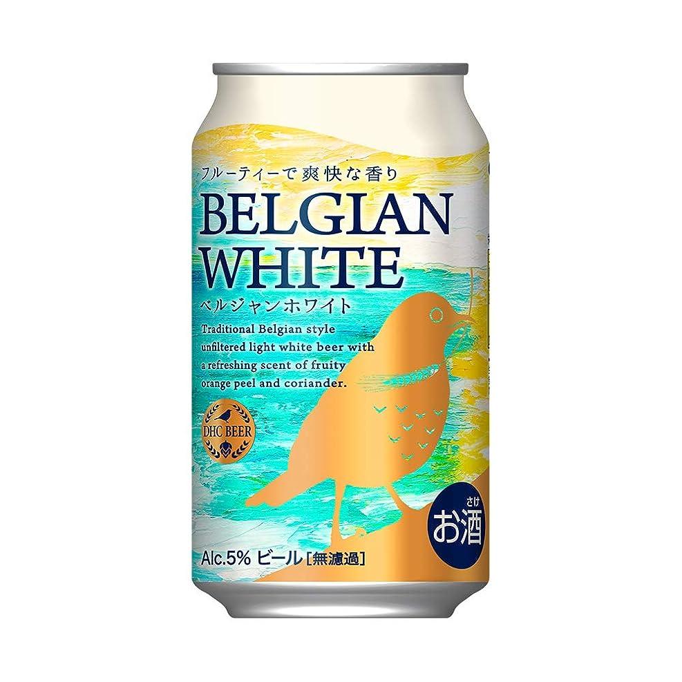スマッシュプログレッシブ貧困ビール DHC ベルジャンホワイト 350ml 24本 1ケース