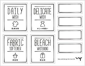 WY ランドリーシール 詰め替えボトルラベル 手書きも可能 ステッカー 洗濯洗剤 柔軟剤 wy-hm011 …