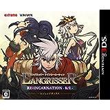 ラングリッサー リインカーネーション-転生- (初回限定) レジェンドボックス - 3DS