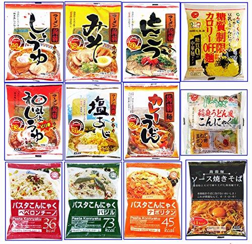 ダイエット こんにゃく麺 お試しセット 24食セット こんにゃく ラーメン うどん 焼きそば 中華麺 パスタ 等 12種類の味×2個