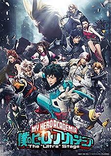 """「僕のヒーローアカデミア」The """"Ultra"""" Stage [Blu-ray]"""