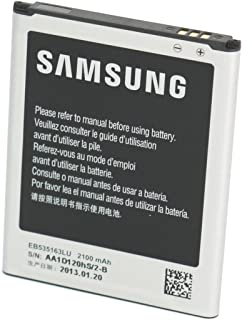Samsung EB535163LUCSTD - Batería para móvil Grand Neo (litio ion)- Versión española