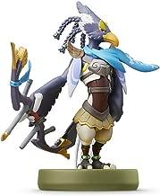 Amiibo Revali (Zelda Breath of the Wild)
