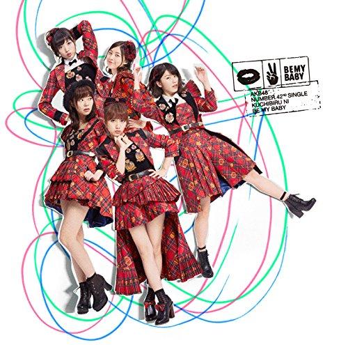 AKB48【転がる石になれ】歌詞の意味を徹底解釈!何のために行動し続ける?あきらめない決意を紐解く!の画像