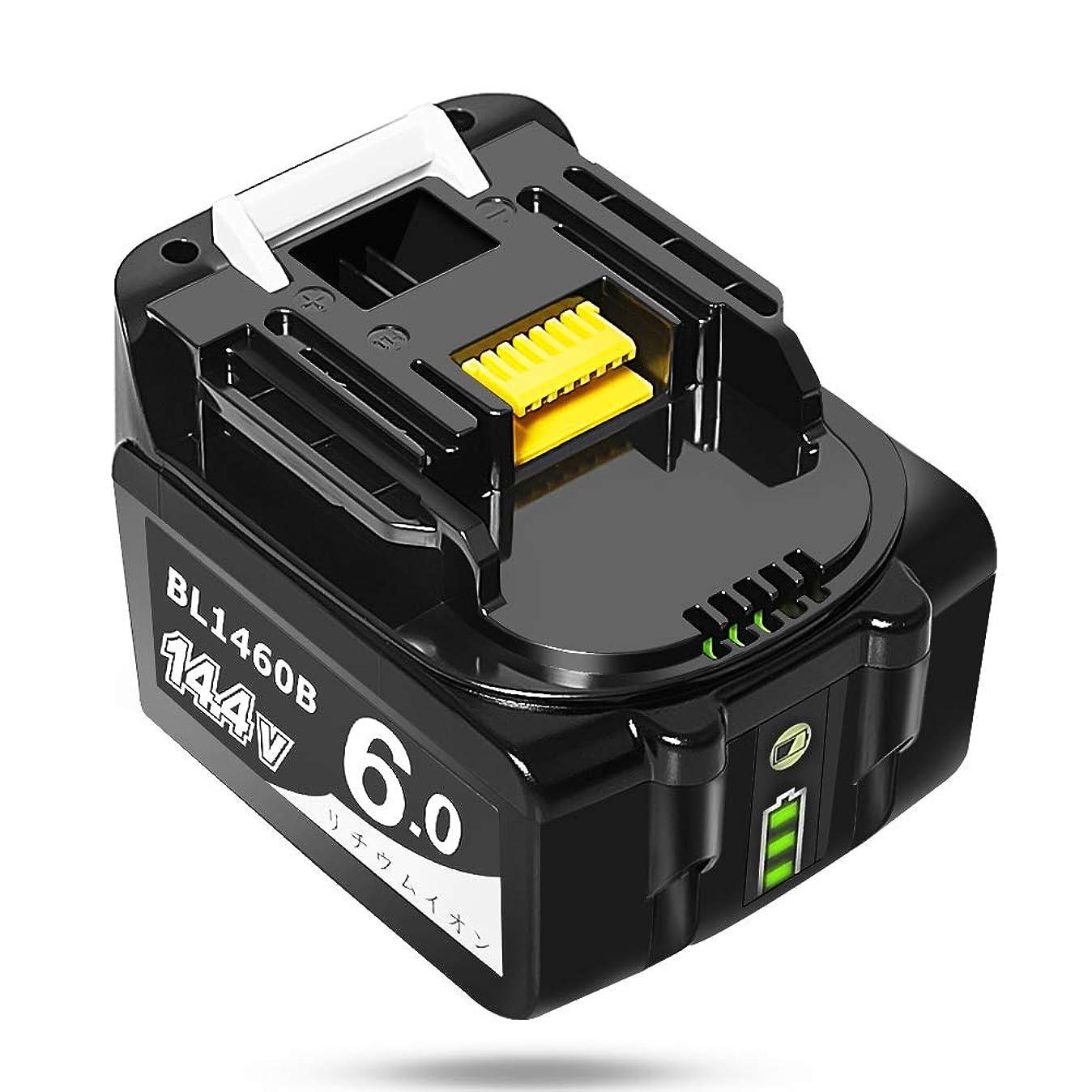 HFeng store マキタ 14.4v バッテリー BL1460B 互換 14.4v 6Ah BL1430 BL1440 BL1450 BL1460など対応