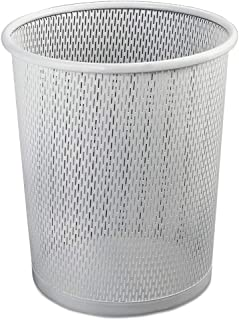 Artistic Urban Collection Punched Metal Business Waste Bin Garbage Can, White (ART20017WH)