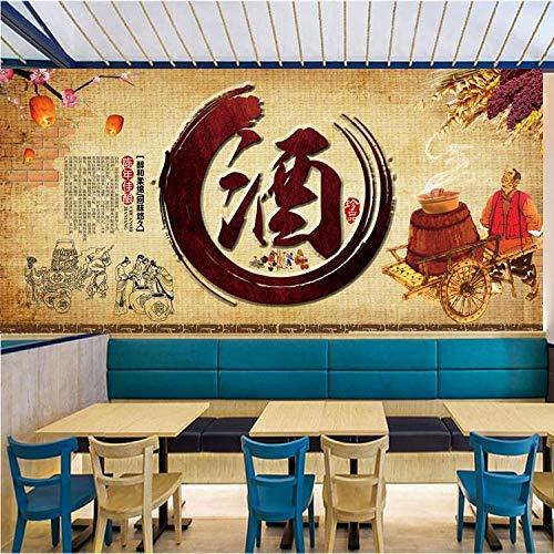 Retro chinesische Weinkultur Weingut M Traditionelle Wein Schnaps Hotel Dekoration Große Wandbild Hintergrund Wallpaper Wandbild-350Cmx245Cm