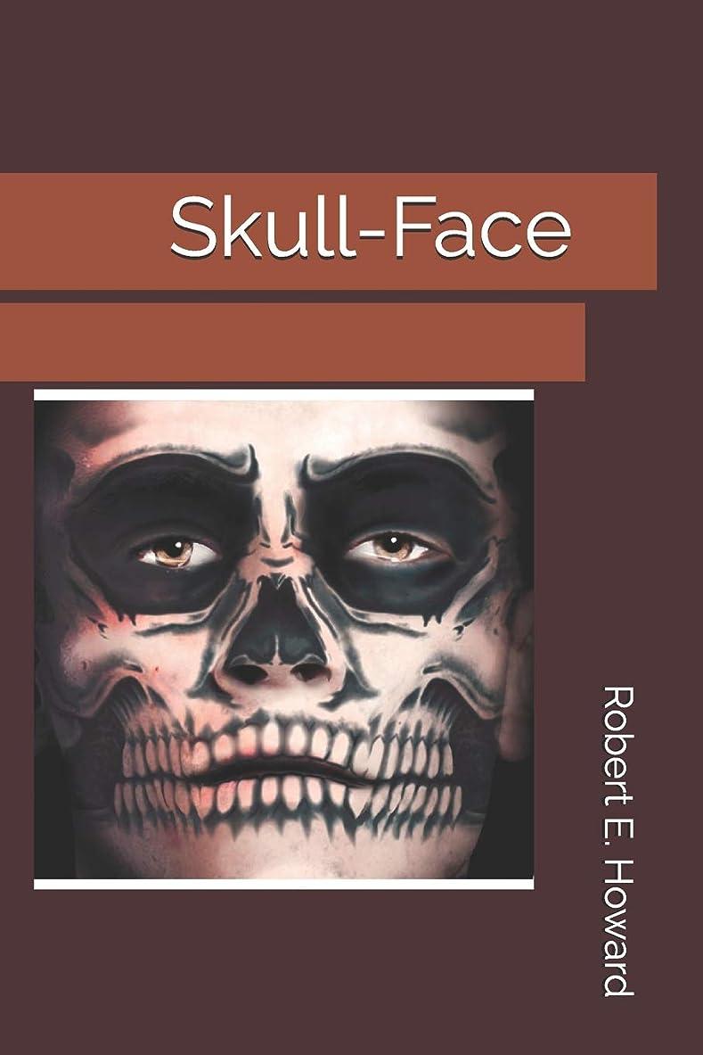 石の吐くジャケットSkull-Face