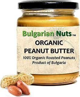 comprar comparacion 500 g Mantequilla de maní (cacahuete) orgánica de 100% maní, sin sal, sin azúcar, sin aditivos, sin conservantes, nada más...