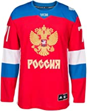 adidas Team Russia 2016 World Cup of Hockey Evgeni Malkin Youth Red Premier Jersey