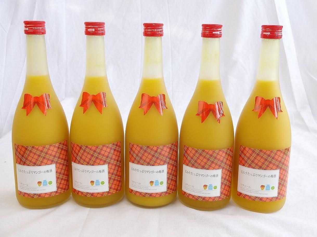 国民投票流行加速度5本セット ミルクたっぷりマンゴーの梅酒 研醸 720ml×5本