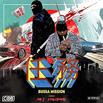Bussa Mission (feat. Kxng Crooked)