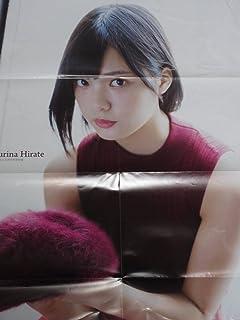 欅坂46 平手友梨奈.今泉佑唯  特大両面ポスター