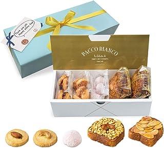 ホワイトデー 2021 お返し お菓子 パッコビアンコ ラスクとクッキーの詰め合わせ (【ラスク】メープルキャラメルアーモンド,ダブルナッツロースト)(【クッキー】ディアマンカシュー,ディアマンアマンド,ブールドフレーズ)お取り寄せ スイーツ グルメ