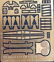 NHディテール 1/72 フェアリー バラクーダ Mk.3 エッチングパーツ (スペシャルホビー用) プラモデル用パーツ NHDA72-079