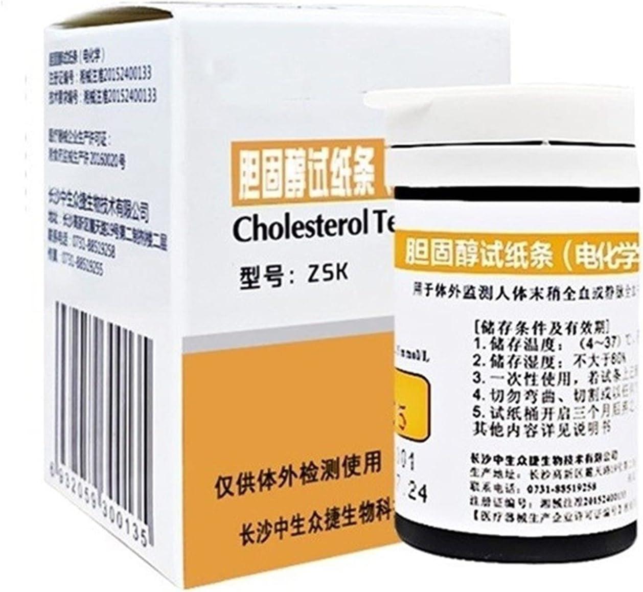 Kit de Análisis de Sangre Casero Fácil de Operar, 3 en 1 medidor de Prueba, probador de Sangre para colesterol/glucosa en Sangre/Prueba de ácido úrico con Pantalla Grande de Pantalla LCD Detector