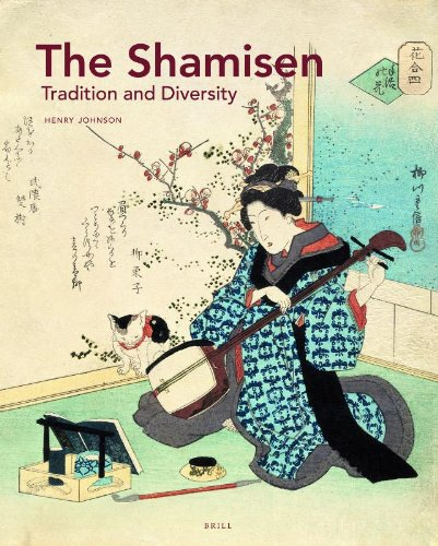 The Shamisen: Tradition and Diversity