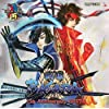 戦国BASARA 15th Anniversary BEST (特典なし)