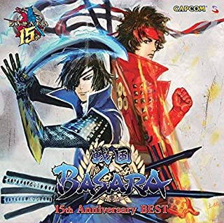 【Amazon.co.jp限定】戦国BASARA 15th Anniversary BEST (メガジャケ付)
