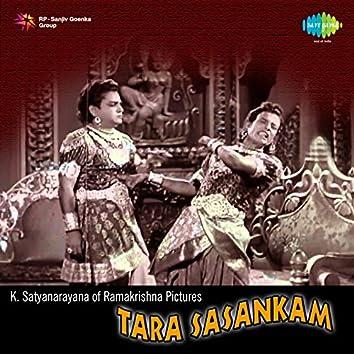 Tara Sasankam (Original Motion Picture Soundtrack)