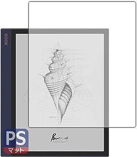 PDA工房 Onyx BOOX Note Air PerfectShield 保護 フィルム 反射低減 防指紋 日本製