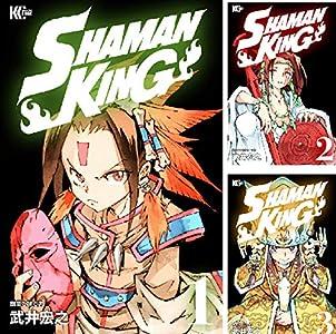 [まとめ買い] SHAMAN KING ~シャーマンキング~ KC完結版