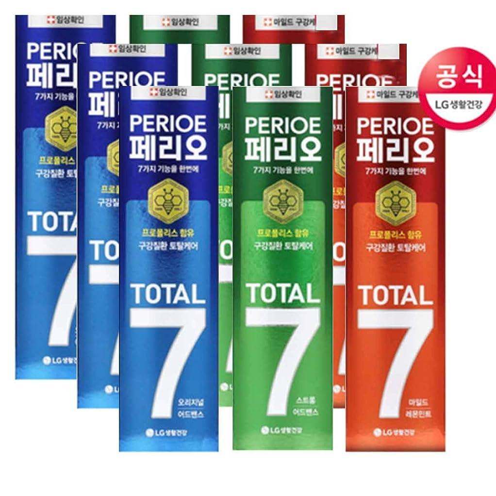 ラップトップ判読できない唯一[LG HnB] Perio Total 7 toothpaste /ペリオトータル7歯磨き粉 120gx9個(海外直送品)