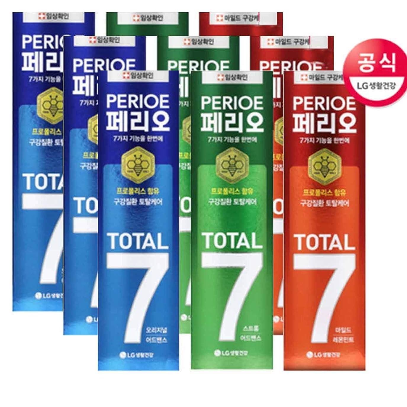財政動階[LG HnB] Perio Total 7 toothpaste /ペリオトータル7歯磨き粉 120gx9個(海外直送品)