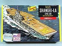 1/900 アメリカ海軍航空母艦 シャングリラ プラモデル