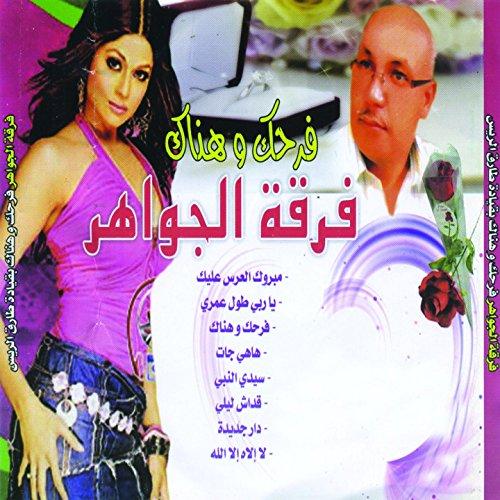 Sid Ennebi