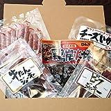 サラミ 宮崎焼き鳥 ビーフジャーキー 人気のおつまみ詰め合わせ 行楽セット メール便