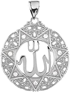 Middle Eastern Jewelry Exquisite Sterling Silver CZ Round Islamic Allah Filigree Pendant (Small)