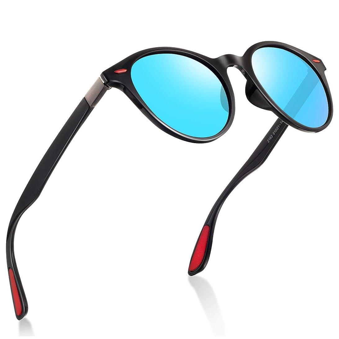 連合話をするラッカスサングラス レディース 偏光レンズ ミラー 超軽量 UV400紫外線カット自転車 ドライブ ランニング 釣り 登山 レトロ おしゃれ メガネ拭き ケース付き 2163 (青)