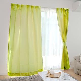 アイリスプラザ カーテン すぐ使える4枚セット(レースカーテン付) 洗える 洗濯機対応 幅100cm×丈178cm イエローグリーン